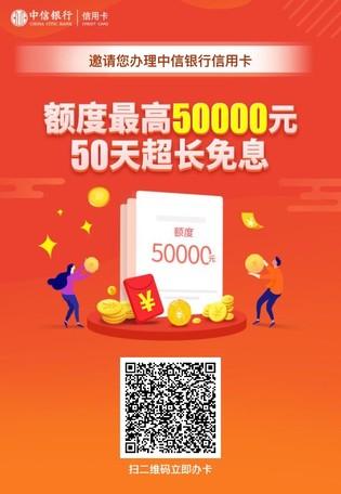 中信信用卡.jpg
