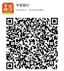 平安信用卡.jpg
