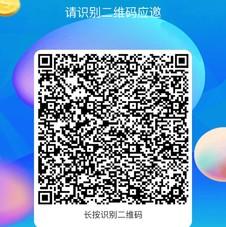 广州银行信用卡.jpg
