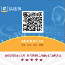 注册易钱包app
